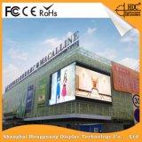 상점가 P6 옥외 풀 컬러 LED 디지털 Advertisng 전시 게시판