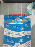 Nicky Sleepy Baby Diaper (leo-55)