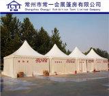 Customedの結婚披露宴の防水塔のテント