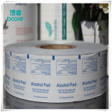 Colores de alta calidad en relieve el papel de aluminio de papel para embalaje mantequilla
