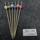 格好良いバーベキューのツールのタケ焼串か棒または一突き(BC-BS1041)