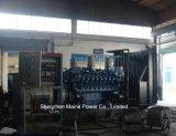 taxa à espera 2000kw 2500kVA do gerador Diesel do MTU de 1830kw 2288kVA Alemanha