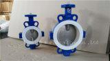 Zwei Teile spalteten Karosserien-Oblate-Drosselventil mit PTFE Zwischenlage auf (CBF04-TA01)