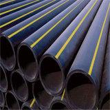 Гроте диаметром 1000мм пластиковые HDPE Drukleiding Voor Зее Baggeren HDPE трубы