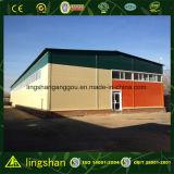 拡張可能産業鋼鉄金属の倉庫の建物