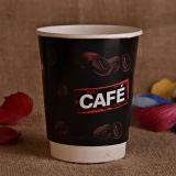 Double cuvette de café de mur de la qualité 8oz avec le couvercle