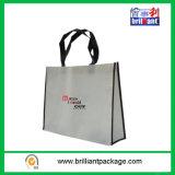 Qualität und Fantasie passten gedruckte Einkaufstasche, Einkaufstasche mit Firmenzeichen-Großverkauf an