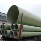 FRP стекловолоконные армированного пластика подземных канализационные трубы