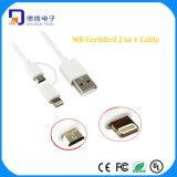 Mfi 증명서 Lccb-074를 가진 1개의 USB 케이블에 대하여 번개 마이크로 컴퓨터 2