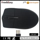 Souris de radio des accessoires informatiques 2.4GHz