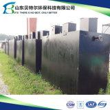 300tons/Day 지하 주거 하수 처리 공장, 명확한 물 출력