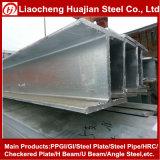 Viga laminada en caliente del acero H del acero estructural