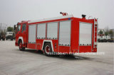 8m3水漕が付いているHOWOのブランドの普通消防車