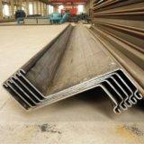 Mucchio a forma di U della lamiera di acciaio del materiale da costruzione per il fiume nel prezzo del magazzino