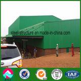 マラウィの高品質の鉄骨構造の研修会