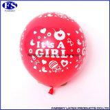 Bunter runder Ballon, hochwertige Latex-Ballone, Großverkauf