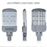 良質調節可能な150W LEDの街灯