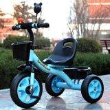 Tricycle d'enfants neuf de modèle de qualité chaude de vente