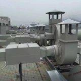 L'acier Anti-Scratch 1800mm hottes de laboratoire -Psen-Qm-1800