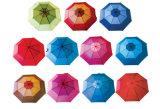 16 أضلاع [هيغقوليتي] شريط حافة ألومنيوم قصبة الرمح مظلة ([يس-سم26163453ر])
