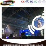 Visualización de LED al aire libre de alquiler de las ventas de la etapa caliente de la calidad superior P5