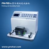 잉크 내구성 시험 장비 인쇄