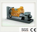 結合された熱および力の電気1000kw Syngasの発電機セット