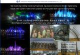 Большой фонтан нот 2014, выставка лазера, проекты киноего занавеса воды в Netivot, Израиле