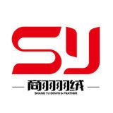 Фабрика 6-8cm Китая помыла белое перо гусыни