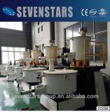 Zhangjiagangのプラスチックリサイクルの粉のミキサー