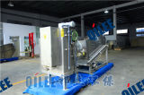 産業汚水処理のステンレス鋼ねじフィルター出版物