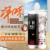 Produit imperméable à l'eau de la Chine de Xibei, coulis de tuile, puate d'étanchéité de silicones, colle adhésive