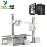 최고 판매 고주파 500mA 디지털 시스템 사진술 엑스레이