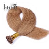 インドのRemyの人間の毛髪の薄茶の20インチ私は毛の拡張をひっくり返す