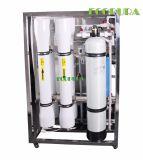 Система опреснения морской воды обратного осмоза