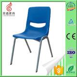 금속 프레임 겹쳐 쌓이기 의자 또는 Stakable 의자를 가진 고품질 플라스틱 의자 또는 기다리는 의자