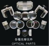 Optisches Teil