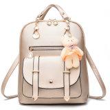 귀여운 예쁜 소녀 형식 어깨 PU 가죽 책가방 숙녀 끈달린 가방
