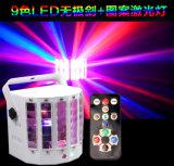 Heißer Basisrecheneinheits-Laserlicht DoppelSwods heller fehlerfreier Active IR-Fernsteuerungsstadiums-Licht des Verkaufs-9 der Farben-250MW Rg farbenreicher 2in1 Laser+Beam LED