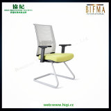 사업 형식 여가 인간 환경 공학 격자 사무실 메시 의자