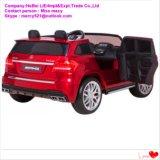 子供のおもちゃの車赤の電気乗車