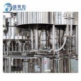 自動炭酸水充填機の価格