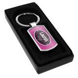 승화 아연 합금 금속 공백 Keychain 열쇠 고리