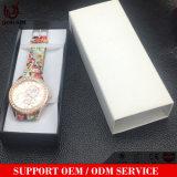 Vs-313 niedrige MOQ kundenspezifische Vierecks-Uhr-Kasten-Papier-Pappuhr-Kästen