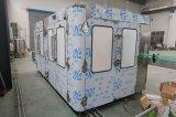 飲料の注入口のびん詰めにする装置31のペットびん洗浄満ちるキャッピング