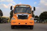 2017년 안전에 의하여 사용되는 학교 버스 Slk6800