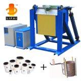 Новая печь индукции утиля металла условия IGBT плавя