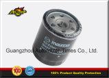 Selbstersatzteil-Schmierölfilter 5015485 für Ford