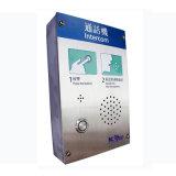 Telefono resistente all'intemperie di emergenza della manopola automatica del telefono del telefono dello stabilimento chimico