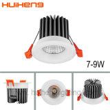 Регулируемый белый 3000K 7W КРИ початков светодиодный фонарь направленного света
